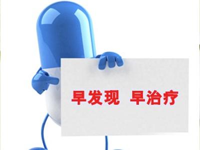 <a href=//www.cdbrbb.com/ target=_blank>成都白癜风医院</a>挂号:白癜风病都有哪些因素