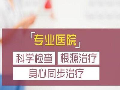<a href=//www.cdbrbb.com/ target=_blank>成都白癜风医院</a>预约:白癜风有哪些病因