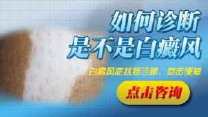 <a href=//www.cdbrbb.com/ target=_blank>成都博润</a>白癜风还博润?