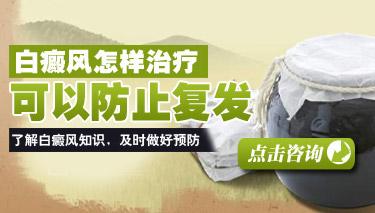 <a href=//www.cdbrbb.com/ target=_blank>成都白癜风医院</a>好不好