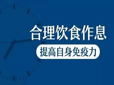 <a href=//www.cdbrbb.com/ target=_blank>成都白癜风医院</a>介绍:白斑的常见症状?