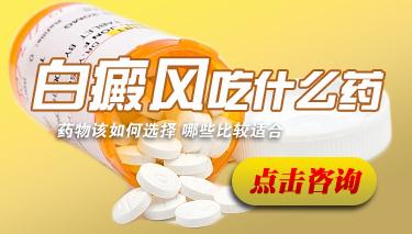 <a href=//www.cdbrbb.com/ target=_blank>成都博润</a>医院哪个好认可博润?