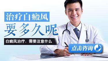 <a href=//www.cdbrbb.com/ target=_blank>成都博润</a>医院那个好可询博润