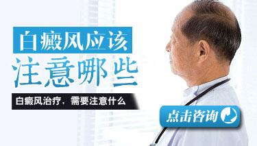 <a href=//www.cdbrbb.com/ target=_blank>成都博润</a>医院哪里好来问博润