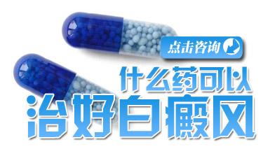 <a href=//www.cdbrbb.com/ target=_blank>成都博润</a>医院美名博润?